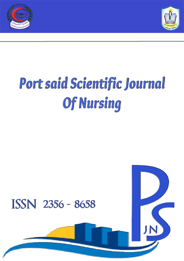 Port Said Scientific Journal of Nursing